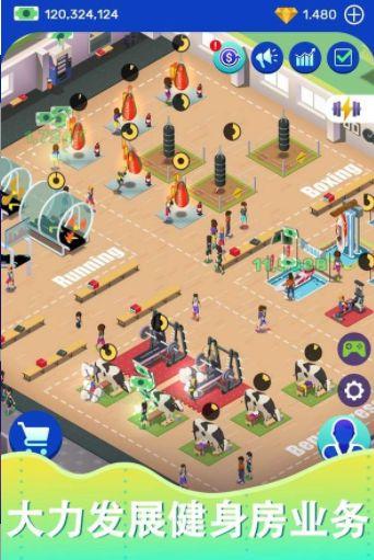 健身房之星游戏官方版下载图片3