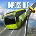 不可能的巴士模拟器破解版