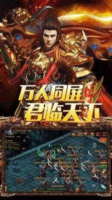 烈火征战高爆满v版变态服下载图5: