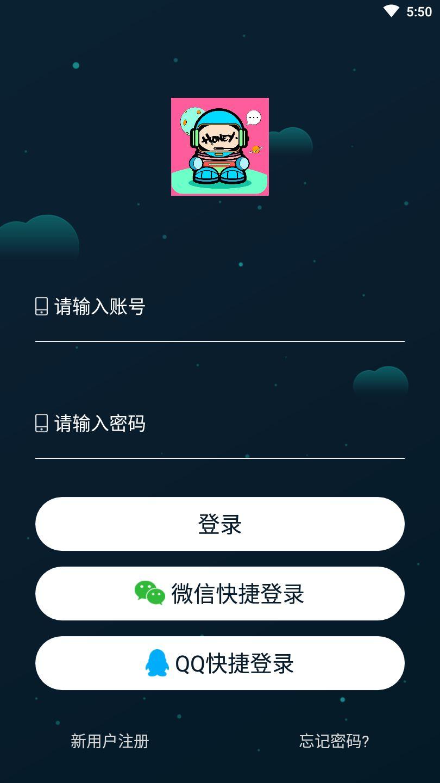 哈尼语音APP安卓版下载图片1