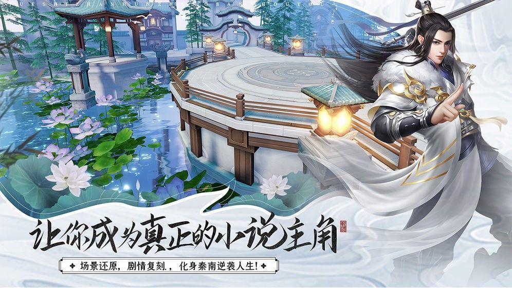 玄剑仙云手游官网最新版下载图片3