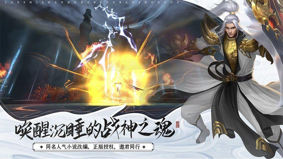 玄剑仙云手游官网最新版下载图片4