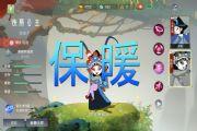 闹闹天宫:铁扇公主穿着紫色秋裤唱戏,这种现代与古典的混合在下佩服[多图]