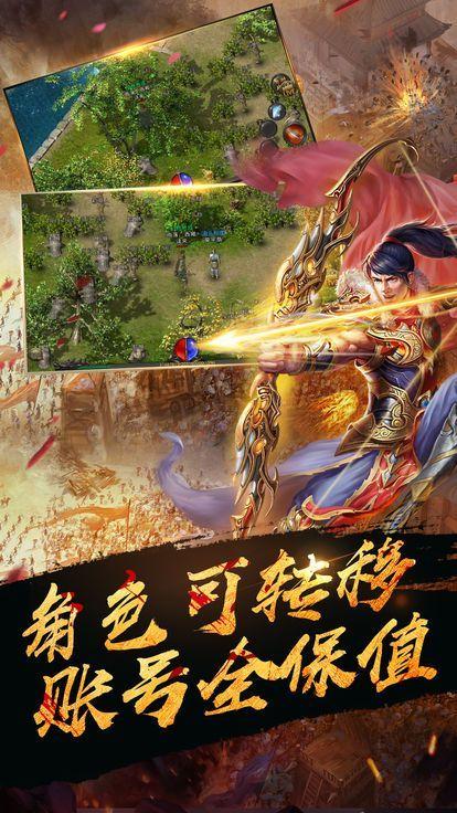怒战苍月岛官方网站下载免费版图片3
