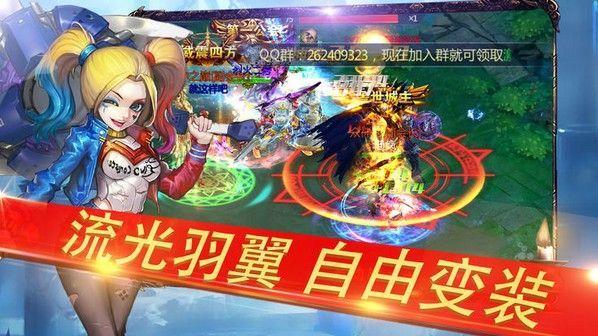 虹魔传说官方网站下载最新正版图片1