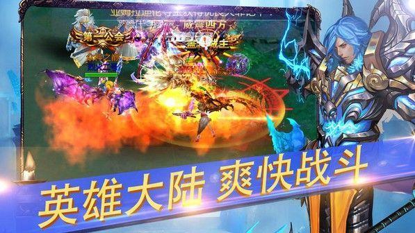 虹魔传说官方网站下载最新正版图片2