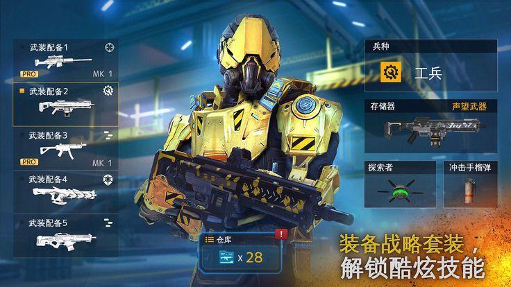 巅峰传说手机游戏官网版下载图片4