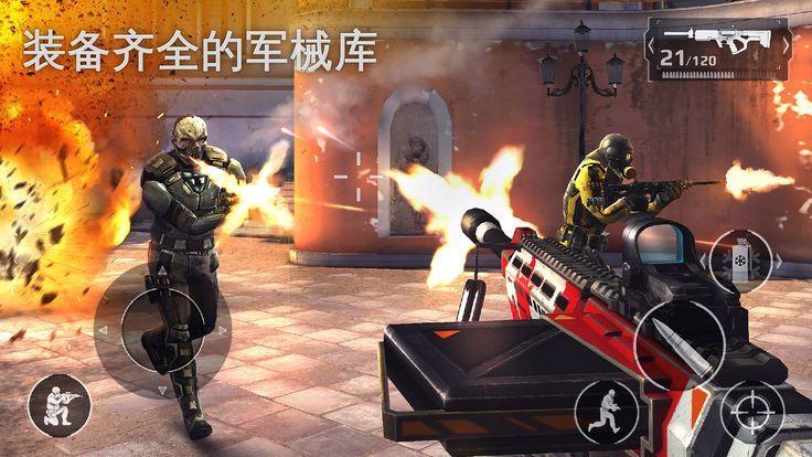 巅峰传说手机游戏官网版下载图片2