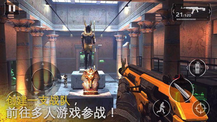 巅峰传说手机游戏官网版下载图片3