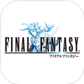 最终幻想4月之归还ios中文汉化修改版下载 v1.0