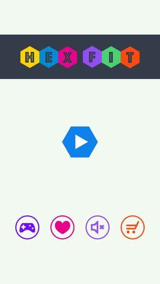 六边形拼图游戏全关卡解锁完整版下载图片2