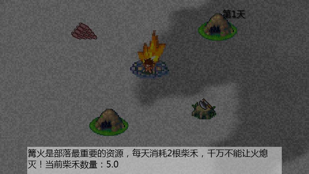 Cest La Vie游戏官方正版下载安卓地址图片3
