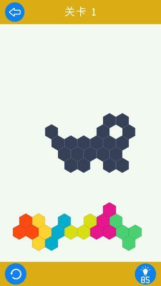 六边形拼图游戏全关卡解锁完整版下载图片3