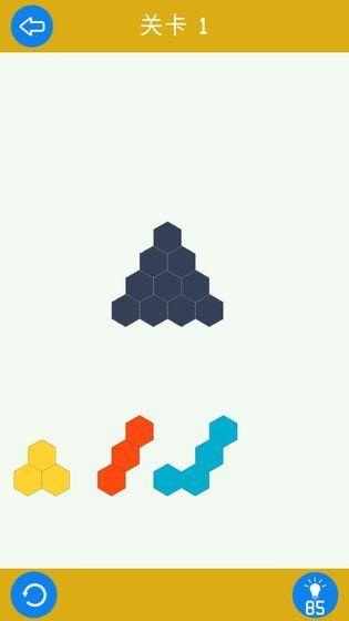六边形拼图游戏全关卡解锁完整版下载图片4