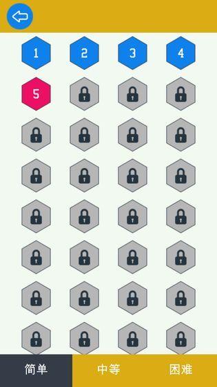六边形拼图游戏全关卡解锁完整版下载图片1