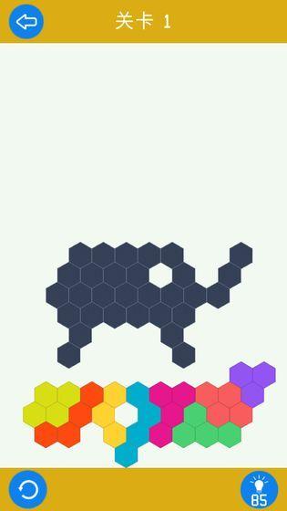 六边形拼图游戏全关卡解锁完整版下载图5: