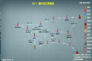 战舰少女r跨越静海攻略大全:跨越静海打捞流程一览[多图]