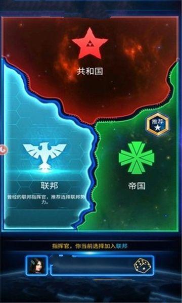 流浪星球手游官方网站下载安卓版图片1