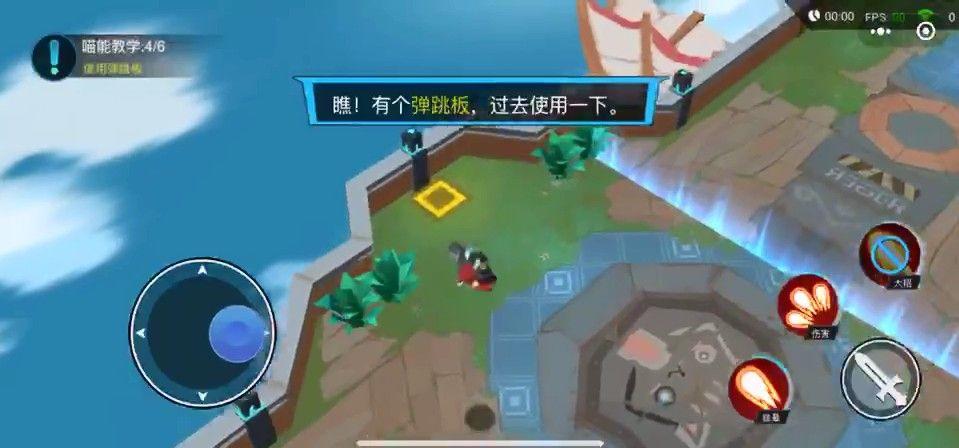 qq厘米秀AU计划小游戏官方网站下载正式版图片2