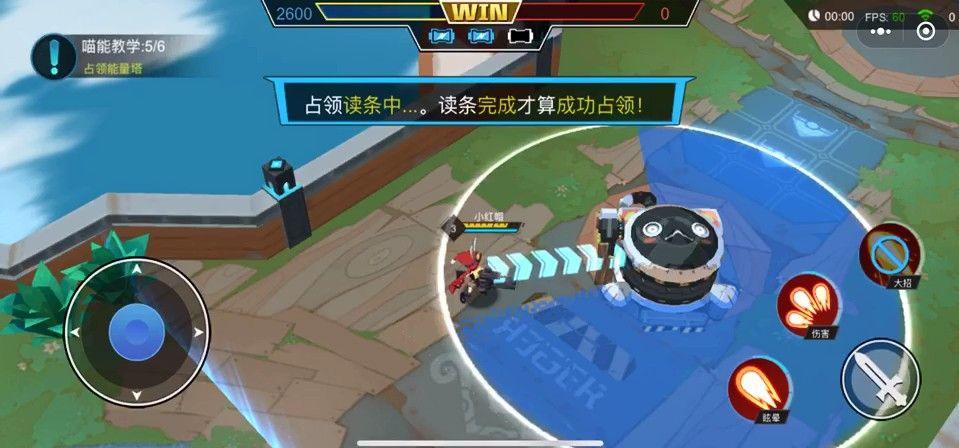 qq厘米秀AU计划小游戏官方网站下载正式版图片3