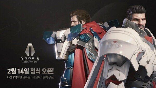 运星一号国服游戏官方网站下载最新中文版(Ascendant One)图片1
