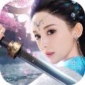 青罡剑诀官网版