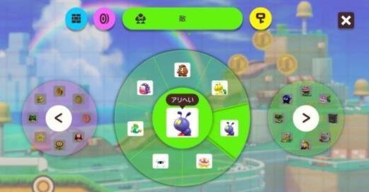超级马里奥制造2游戏安卓中文手机版图片5