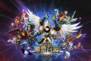 RTS游戏《魔灵召唤》新作公开了相关信息[多图]
