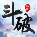 斗破仙灵手游官方网站下载安卓版 v1.0