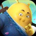 功夫大黄豆手机游戏完整版下载 v0.18.27.3