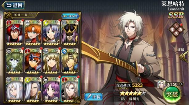 梦幻模拟战手游剑帝天赋怎么点?剑帝天赋加点推荐[多图]