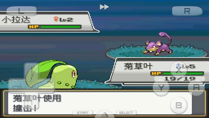 口袋妖怪心金银魂手机版安卓中文游戏下载图片1