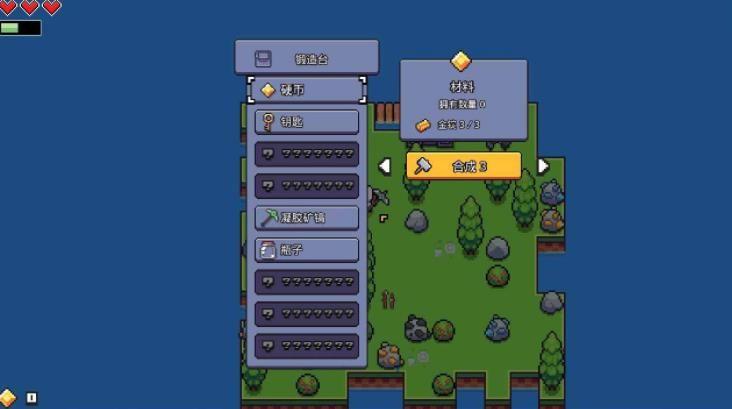 浮岛物语游戏安卓中文手机版(forager)图片5