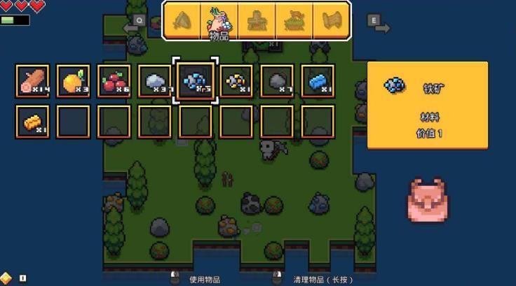 浮岛物语游戏安卓中文手机版(forager)图片2