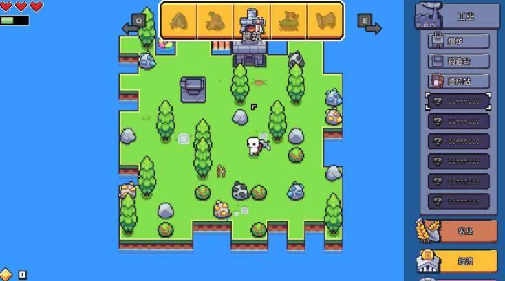 浮岛物语游戏安卓中文手机版(forager)图片3