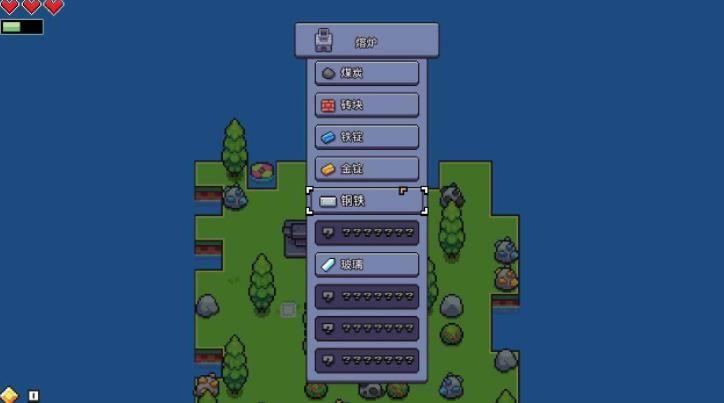 浮岛物语游戏安卓中文手机版(forager)图片4