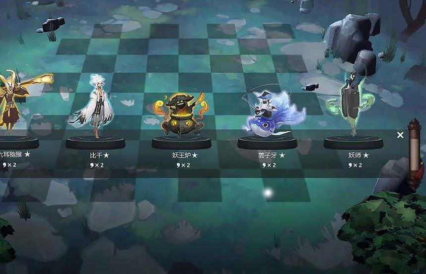 lol自走棋手机游戏官方网站下载正式版图片4