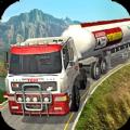 油罐车山地模拟官方网站