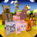 块状动物模拟器安卓版