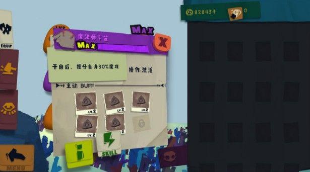 Solo Knight评测:挂机+BUILD游戏[视频][多图]图片2