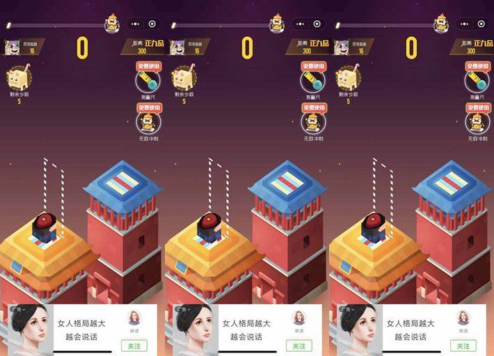 微信皇上冲冲冲小游戏官方网站下载正式版图片1