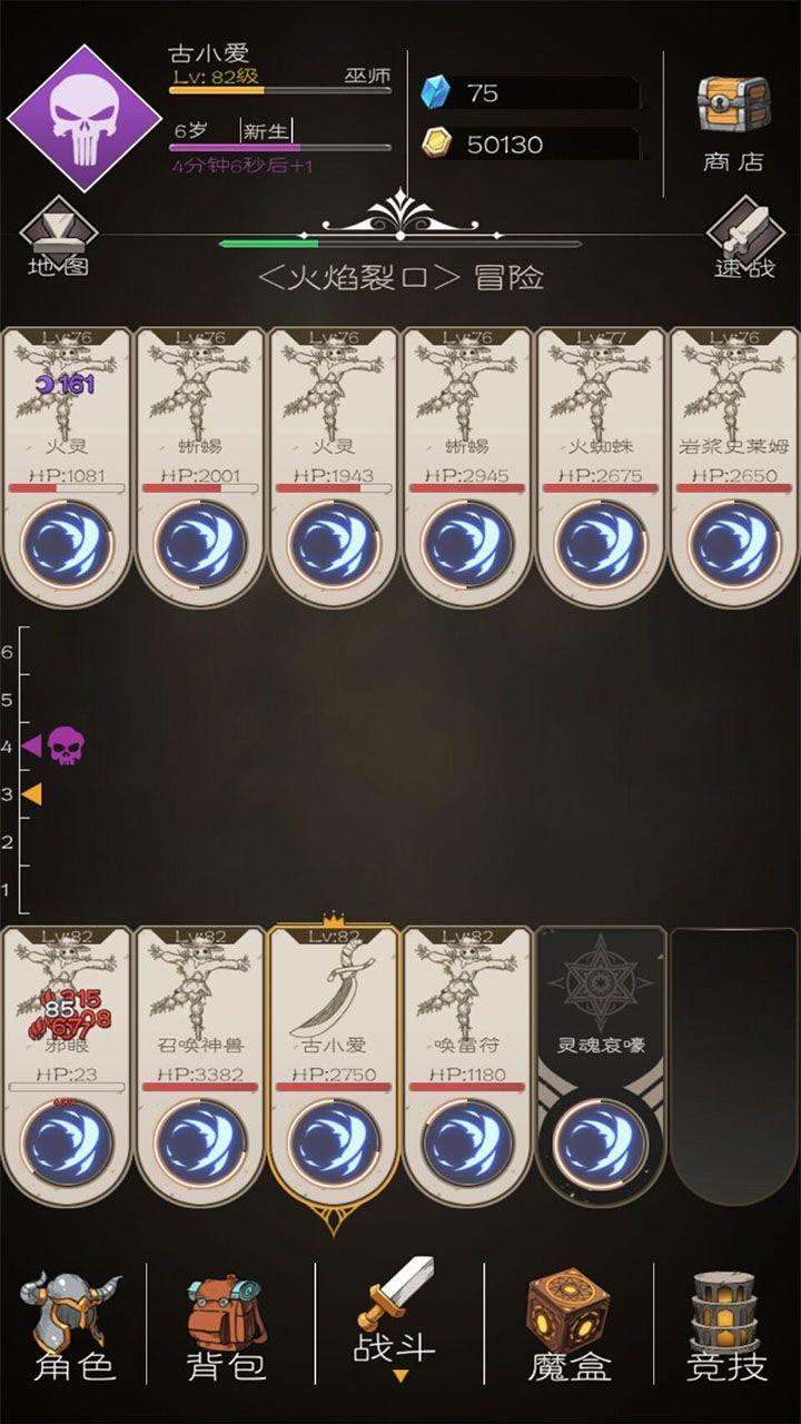 大冒险战无止境游戏官方网站下载正式版图片1