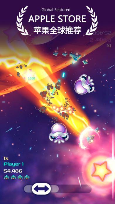 space cycle安卓游戏app官网版下载图片2