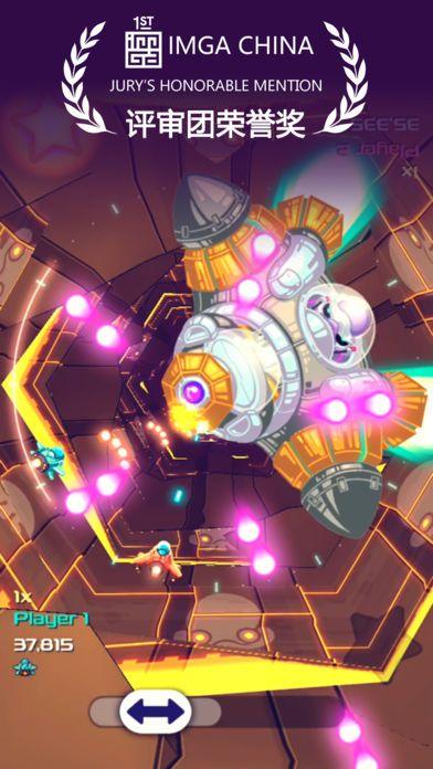 space cycle安卓游戏app官网版下载图片3