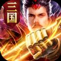 神御三國游戲官方網站下載最新版 v1.2.600
