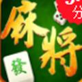 台州仙居麻将正式版