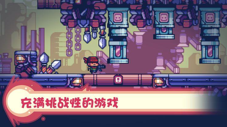 消毒别动队游戏官方网站下载最新免费版图片2