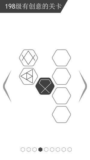 最强大脑第六季Rop游戏安卓版附攻略下载地址图片3