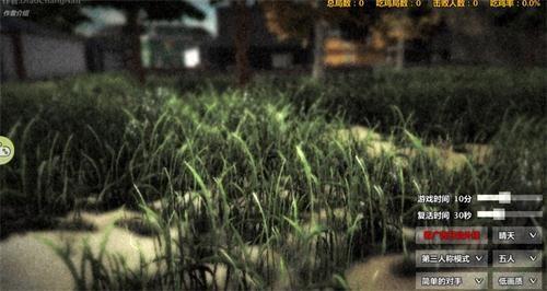 4399荒岛枪训复活战单机版手机游戏下载图片1