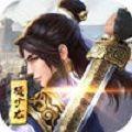 项少龙战纪游戏官方网站下载正式版 v1.0